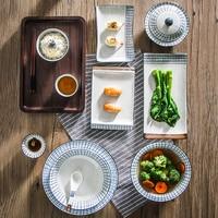 Patrón Creativo De Cerámica de Estilo japonés Vajilla de Porcelana Filete plato Cuadrado Plato de Sushi Plato de Fruta Hogar Cuchara Weidie Olla de Taza de Sake