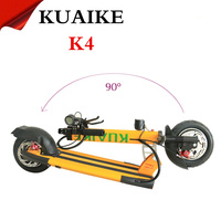 Electric scooter fold patinete electrico trottinette electrique adulte adult kick sooter electric city dualtron K4