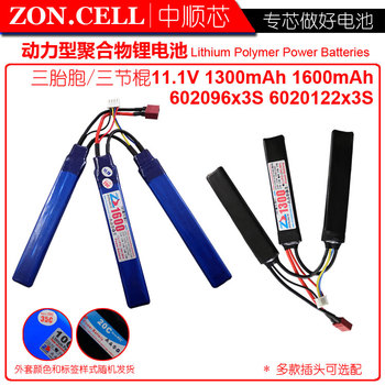 CIS core 11.1V power polymer lithium battery 1600mAh triplets water bomb toy lithium battery pack 12V