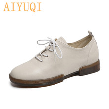 AIYUQI womens shoes large sizes 43  2019 new spring natural genuine leather casual Women vulcanized