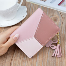 Trendy Coin Purse Card Holder