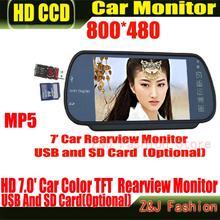 LCD Mirror Selling DVR