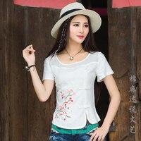 伝統的な中国clothing 2017女
