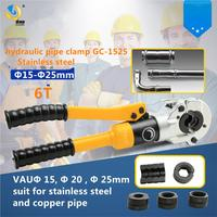 Hydraulic Pipe Tube Crimper PEX Copper Clamping Tool with VAU15,20,25 jaws GC 1525 Stainless steel hydraulic pipe clamp