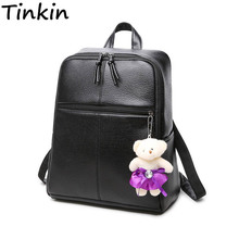 Tinkin Little Bear Daypack Girls Daily Simple Schoolbag for Teenagers PU Leather Women Backpack  Vintage Mochila Casual Rucksack