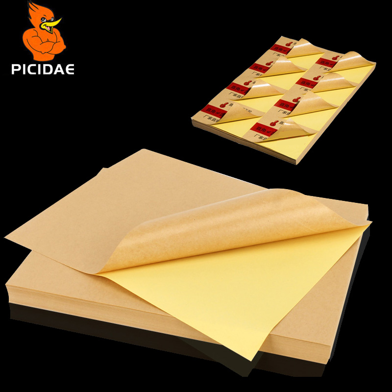 A4 Print Label Sticker Cutting Kraft Paper Surface Matte Rectangle Blank Self-sticking Adhesive Laser Ink Jet Printer Gift Box