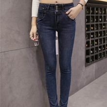Fashion 2016 New Elegant Jeans Women's Winter With velvet Slim Stretch Pencil Pants Trousers For Female Plus Size 1607