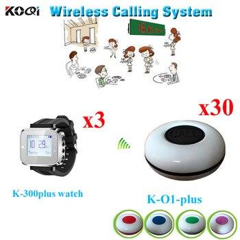Calling Waitress System  Restaurant Communication Wireless Calling Equipment ( 3pcs watch pager + 30pcs waterproof call buzzer)