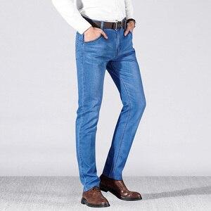 Image 4 - Jantour marca outono inverno calças de brim dos homens denim calças de brim dos homens ajuste fino alto masculino calças de algodão moda grossa jean homem mais tamanho grande 40