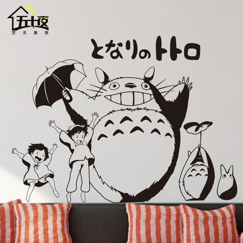 Aliexpress.com : Buy New Arrival Japanese Cartoon Totoro Wall sticker My  Neighbor Totoro Vinyl Wall Decal Kidu0027s Room Home Decorative Decoration from  ...