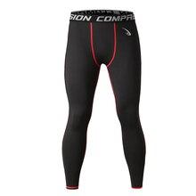 Мужские штаны Coolmax