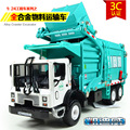 Brand New KAIDIWEI 1/24 Scale Garbage Truck 23cm Length Diecast Metal Car Model Toy For Gift/Kids/Collection