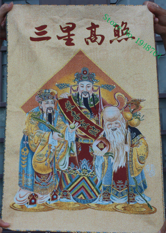 35 inch Chinese Silk embroidery 3 Longevity God Fu Lu Shou Life Thangka Painting Mural