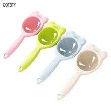 Plastic Practical Egg Dividers Yolk White Separator Sieve Device Kitchen Cooking Baking Gadgets Tools