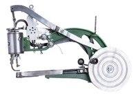 LM1102 высокое качество ручной промышленный режущий башмак швейная машина оборудования Обувь Ремонт швейная машина