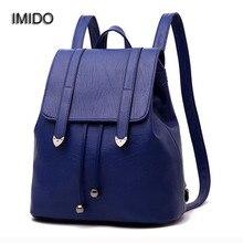 ИМИДО Горячая 2017 Новый Бренд кожаные рюкзаки женщины сумки на ремне путешествия женский рюкзак черный синий Красный mochila feminina мешок SLD018