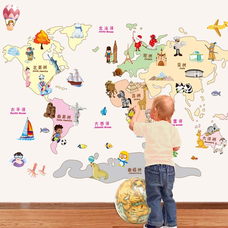 The world map wall stickers children room decorates a wall post the world map wall stickers children room decorates a wall post educational colle ay9112 pvc decal mural art office wall art in wall stickers from home gumiabroncs Images