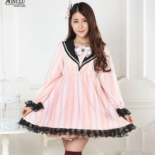 e1d9c313a70ca Buy pink sweet lolita dress and get free shipping on AliExpress.com