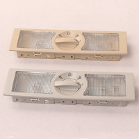 Gray Or Beige REAR Interior Dome Light Reading Lamp LIGHTS FOR VW POLO TOURAN GOL SHARAN