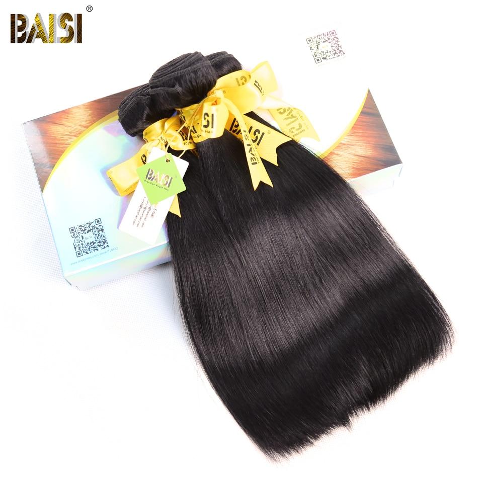 BAISI Hair Brazilian Human Hair 10A Raw Virgin Hair Straight Extension 3 Bundles 100 Unprocessed Human