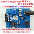 YS-29 módulo de sensor de evitación de obstáculos de infrarrojos interruptor 38 KHZ | anti-jamming mejorada versión 2-180-cm es ajustable