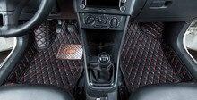 Для Volkswagen Phaeton 2003-2015 Внутренние Автомобильные Коврики Для Ног Площадку Кожа Ковер Полный Комплекты
