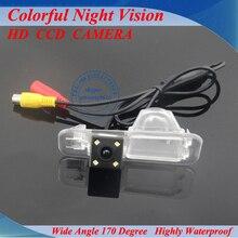 Envío gratis SONY CCD Especial Del Coche cámara de visión trasera para KIA K2 Río Sedan impermeable versión de la noche