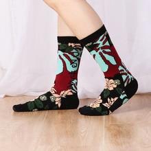 1Pair Winter Thick Warm Vintage Casual Male Stripe Wool Socks Crew Socks Women Flower Pattern Cotton