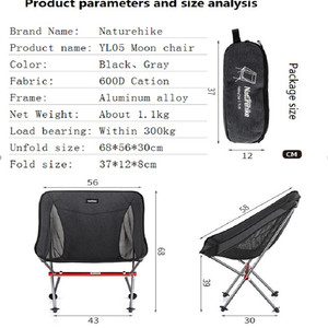 Image 3 - Naturehike Portable Folding Chair Outdoor Ultralight Fishing Stool Director Camping Beach Chair Art Sketch Chairs