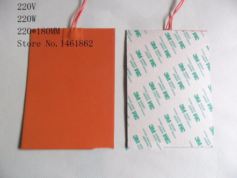 Induction heater 220x180mm 220W 220V Silicone Heater mat Heating Element heating plate Electric pad For a dialysis machine
