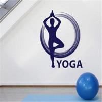 Vinyl Decal Wall Sticker Yoga Studio Decor Yoga Pose Oriental Nirvana