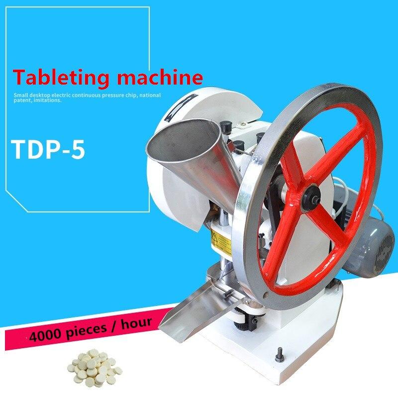 タブレットプレス機/TDP 5 タイプ、 50KN プレス困難ピルメーカー 110 ボルト 220 ボルトモーターシングルパンチ錠剤製造機  グループ上の ツール からの パンチングマシン の中 1