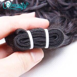 Image 3 - 25 กรัม/ชิ้นบราซิลหยักชุด 100% มนุษย์ผม 8 Bundles Wavy Hair Hair ธรรมชาติสี UR ความงาม Remy ผม