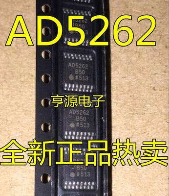 5 шт. AD5262 AD5262BRU50 AD5262BRUZ50