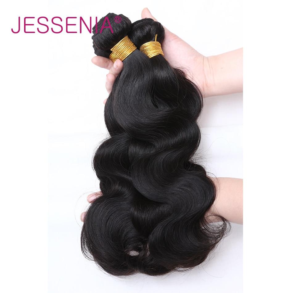 JESSENIA Hair Brazilian Hair Weave 3 Bundles 8-26 Natural Color Body Wave Remy Human Hair Weave Extensions No Shedding