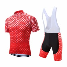 Coconut Ropamo Sportswear Men's Cycling Jersey Cycling Clothing Bike Shirt Summer Men Stripes Cycling Short Sleeve Clothing