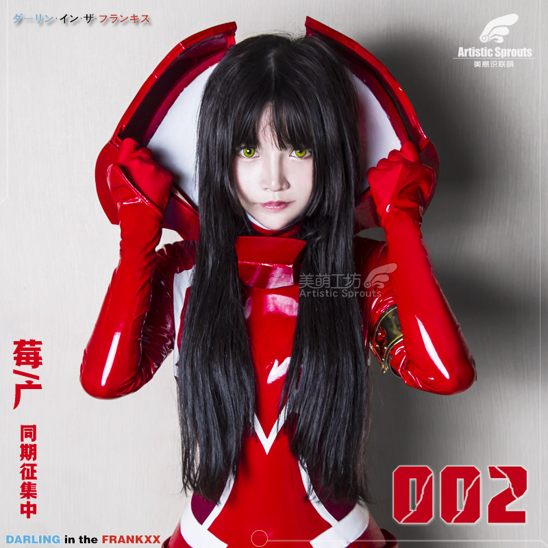 DARLING In The FRANXX 002 Zero Two White Red Driving Suit Cosplay Costume Halloween Uniform Jumpsuit Armor S M L