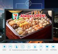 21,5 pulgadas IPS 1920*1080 Android pc todo en uno/smart/kiosco interactivo visualización pantalla táctil (wifi RJ45... Bluetooth salida HDMI usb)
