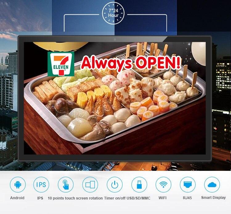 21.5 pouces IPS 1920*1080 Android tout en un pc/kiosque intelligent/écran tactile interactif (wifi, RJ45, Bluetooth, sortie HDMI, usb)