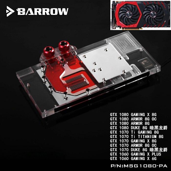 Bloc de carte graphique à couverture complète de brouette utilisé pour MSI ARMOR/GTX1080/1070/1060 jeu X DUKE GPU bloc de radiateur RGB à AURA 4PIN