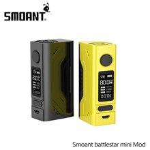 Original Smoant battlestar mini Mod 80W TC TCR mode box mod vape battlestar electronic cigarette mod 18650 vapor Vaporizer