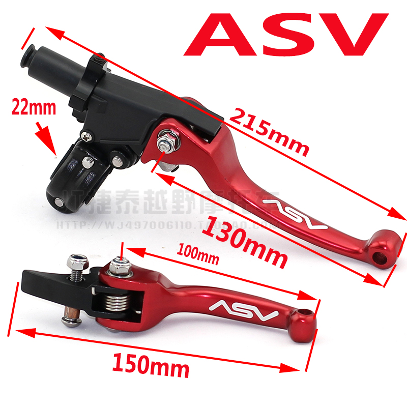 Free Shipping Aluminum ASV F3 Series 2ND Clutch & Brake Folding Lever Fit Most Motorcycle ATV Dirt Pit Bike WR KLX CRF YZF RMZ asv clutch and brake folding aluminum lever for dirt bike pit bike spare parts