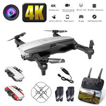 4K Professional Wide Angle HD Camera Drone Foldable Drone RC Quadcopter Wifi FPV RTF Altitude Hold Mode Helicopter Aircraft Toys