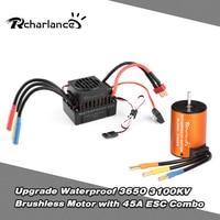 Moteur 3650 3660 F540 3100KV 3300KV 3500KV 3800KV 3900KV 4300KV 4370KV Brushless Motor 45A 60A ESC for RC Car 1:10 Parts