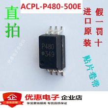 Nouveau ACPL-P480-500E d'origine SO 6 CMR en stock(China)