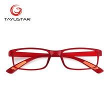 Meeshow Reading Glasses Women Brand Designer High Quality Square Lenses Presbyopic Anti-Fatigue prescription +1.0-2.5 AZ1001