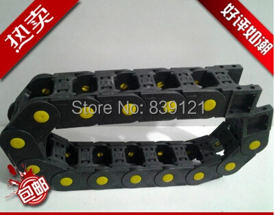 25X57 mm open type Cable drag chain wire carrier with end connectors plastic towline for CNC