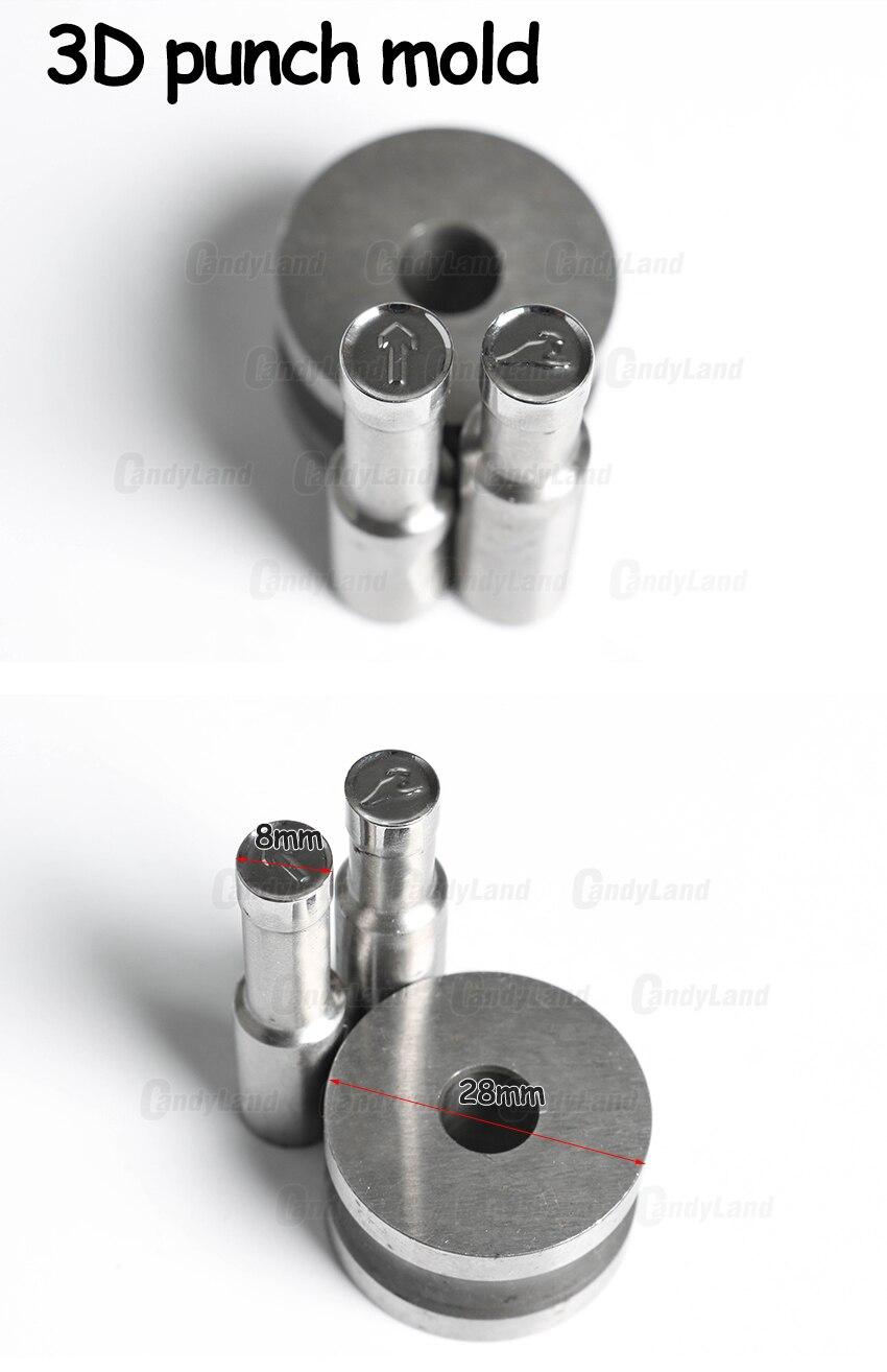 袋鼠+箭头-3D药片模_01