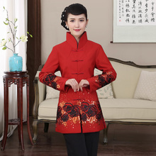 Traditional Chinese Dust Coat Women's Cotton Long Jacket Size M-4XL 4xl
