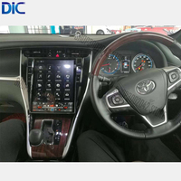 DLC Android Vertical Screen Navigation For Toyota Harrier Video Player GPS Multifunction High Quality Can Bus